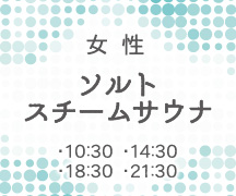 イベント画像